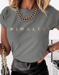 Дамска тениска с надпис в сиво - код 4078